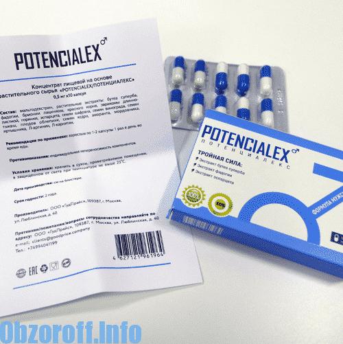 Proerecta – a legerősebb potencianövelő