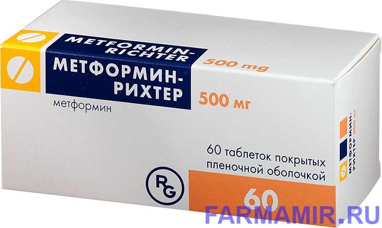 Nem vényköteles gyógyszerek, merevedésre | filmfundpecs.hu
